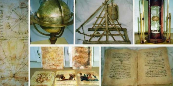 Al-Andalus y la Ciencia, expo, Granada