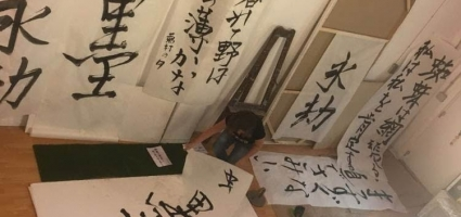 Shodo learning